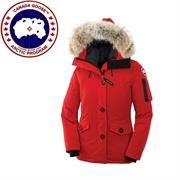 Canada Goose Ladies Montebello Parka, Red