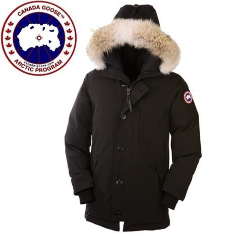 Canada Goose Mens The Chateau Jacket, Black